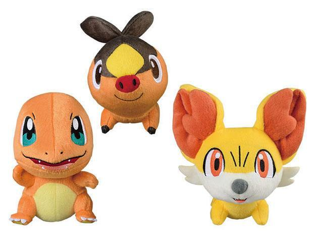 37853_POKEMON_20SUN_20__20MOON_20ROUND_20PLUSH-CHA.jpg