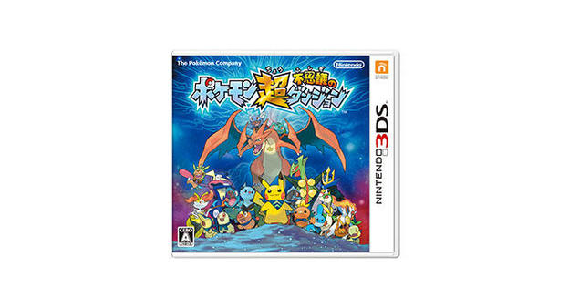 _0006_super mystery dungeon.jpg