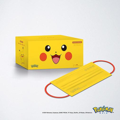 MD-Set-001_PikachuFace_mockupshot.jpg