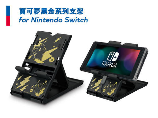5SKU-Official Site-CHN5.jpg